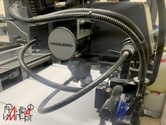 печатная машина Гейдельберг Принтмастер PM 74-4 (2007 год выпуска)